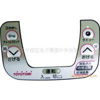 带弧度弧形薄膜面贴、曲面面贴、弧度铭板、凸起面贴按键