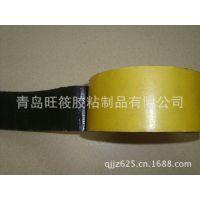 生产供应密封胶带 防水胶带 防水胶条 丁基防水胶带 自粘防水胶带