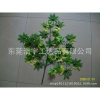 仿真枫叶 人造假树叶 园林装饰叶子厂家直销款式可定制