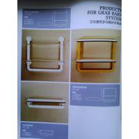 供应浴室间使用的辅助多功能扶手配件