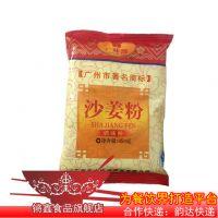 供应批发广味源沙姜粉 特色沙姜鸡调味料品454克 1*20/件 整件200元