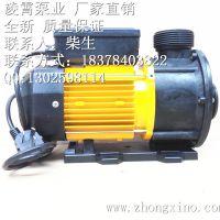 供凌霄海水泵STP250浴缸漩涡泵2.5kw