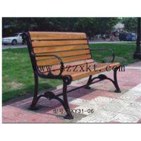 振兴【厂家批发】银川铸铁休闲椅 ZXY24-01 实木休闲椅