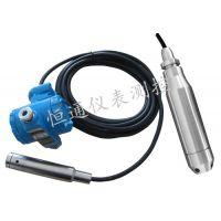 投入式静压水池液位计(HT-802)