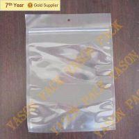 支持混批 OPP不干胶自粘袋包装袋  透明塑料服装袋  优质从优
