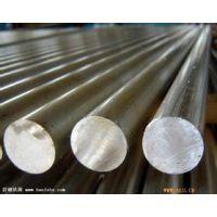 1Cr13热轧圆钢销售价格