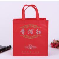 【厂家定做】优质无纺布 产品包装专用 环保手提袋 质量保障