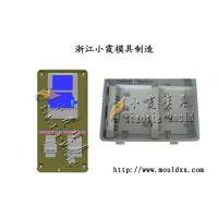 3表电表箱模具4表电表箱模具 电表箱模具 耐磨性高模具