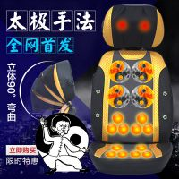 2015厂家批发颈椎按摩器颈部腰部按摩垫按摩靠垫保健电器按摩椅