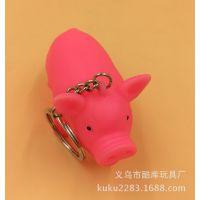 小猪钥匙扣  搪胶挂件  创意钥匙扣 浙江厂家