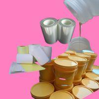 离型剂厂家直销 离型剂供应商