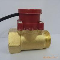 供应水泵流量开关 水流感应开关控制器 2寸转2寸接口