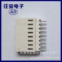 供应条形连接器 塑料接插件 2510-8A 质量保证