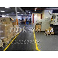 【PVC软质工厂车间地坪保护地板】型号:0852/ddkflor