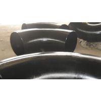 批发供应焊接弯管 异形弯管 高压弯管 河北弯管 快速发货
