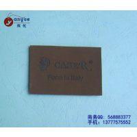 供应杭州皮标 厂家直销皮标 商标皮标