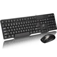 供应正品 追光豹Q8 键鼠套装性价比之王键盘鼠标套件PS2键盘+USB鼠标