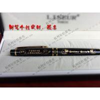 供应个性钢笔制作签名 激光刻字打标