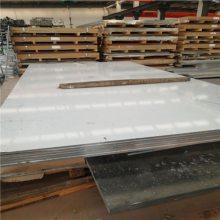 进口2A16高硬度铝板 2A16高强度铝板型号
