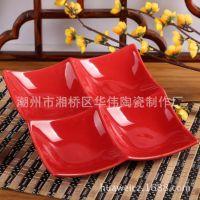 【出口韩国】潮州厂家供应定制各式韩式陶瓷盘红色四格盘