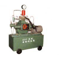 电动试压泵价格 4D-SY/25
