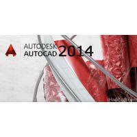 CAD设计软件|Autocad2015标准版|中望三维CAD2015代理