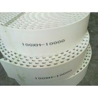 专业生产纸业包装机皮带,立式包装机皮带,松川包装机配套皮带