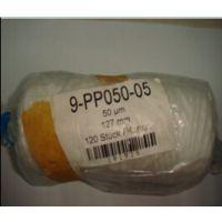 OERTZEN滤芯9-PP050-05进口现货