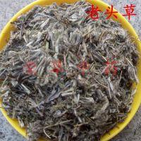 荣草供应中药材纯天然中药材植物原药材优质火绒草正品老头草
