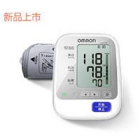 新品上市 欧姆龙上臂式电子血压计  HEM-7130 原装正品