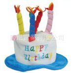 藍蛋糕帽(大) 卡通动物造型帽 派对用品 舞台舞会用品