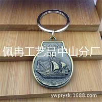 厂家直销金属创意马六甲海峡轮帆船游艇钥匙扣链款旅游纪念品