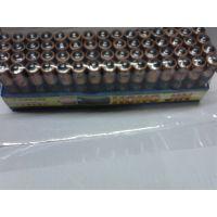 7号电池AAA电池七号普通干电池 条装电池