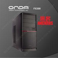 昂达机箱 黑客FX300 支持背部走线 游戏 办公 全新 正品 空箱