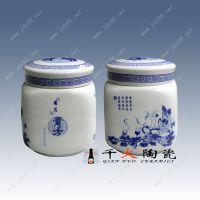 千火陶瓷 景德镇陶瓷药膏罐中药罐定做厂家