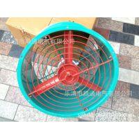 供应DZ-12-6B 岗位式低噪声轴流风机BDZ-12-6B防爆低噪声轴流风机