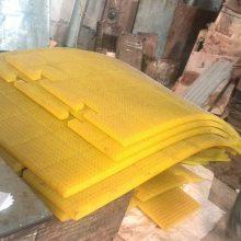 质量可靠石油钻井平台防滑垫安装方式