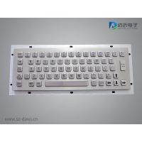 PC金属键盘/防水防爆/查询机/售货机/工业一体机金属键盘