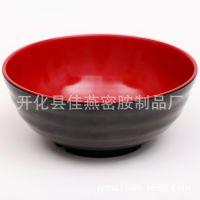 密胺仿瓷餐具 红黑面碗 汤碗 外带螺纹碗