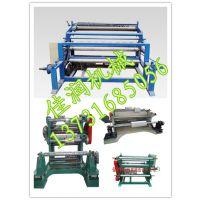 PVC薄膜分切机生产厂家及拉伸膜分切机价格