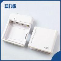 特价批发 4AA彩色干电池充电器 迷你干电池应急充电器