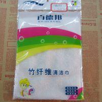 加厚双层洗碗巾神奇抹布 不沾油竹纤维百洁布家务清洁