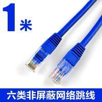 礼嘉LIJIA正品1米超六类跳线千兆网络线CAT6电脑上网线2M3米5米