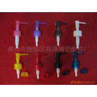 供应塑料乳液喷头、乳液瓶喷头、旋头、塑胶喷头、塑胶彩色喷头