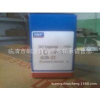 鲁增供应慈溪原厂微型非标628/5轴承特小特薄超薄深沟球轴承