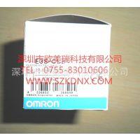 E3S-CL2 供应OMRON欧姆龙距离设定型光电《金属壳》实图现货