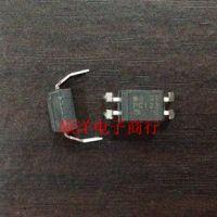 PC123光耦 SHARP pc123光耦 液晶维修常用配件 液晶电源板配件