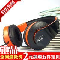 森麦SM-HD406M.V电竞耳麦电脑带麦克风线控游戏耳机头戴式