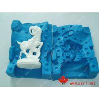 供应不变型的手板模型设计用硅胶