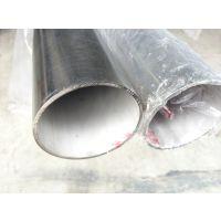顺德不锈钢316L工业管,力源不锈钢装饰管,圆管80*2.0